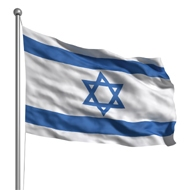 An All-New Yom Ha'atzmaut Festival is Coming to Manchester!