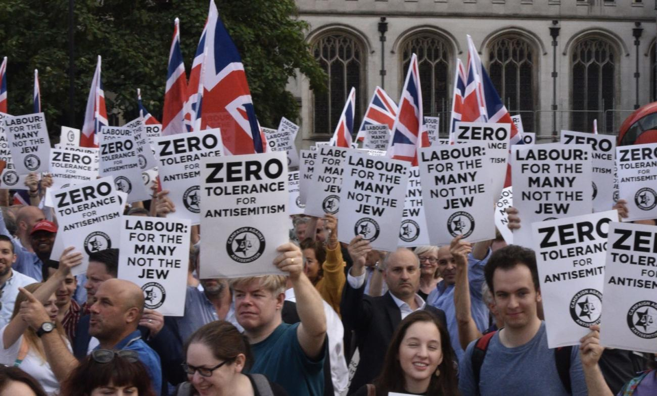 A crowd of protesters campaigning against antisemitism as part of the Campaign Against Antisemitism movement